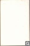 Энциклопедический словарь юного филолога 4ecc29edbb6474f02050331344c8ea24