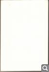 А.  Кредер. Новейшая история. ХХ век 8c918eca033830b75e65f9de76516d2a