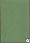 Э. Сий. Курс венгерского языка F5552128b5c21ea4c61fe54fd7a68cb1