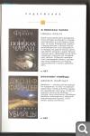 """Ридерс Дайджест. Серия """"Избранные романы"""" Facea0434b84915663996889f60ebbae"""