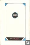 Р. Желязны. Сборник фантастики 09999445eec5b9586868891c1aab10db