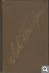 Л. Толстой. Собрание сочинений в двадцати двух томах Fe765aa7d15b11757048803fb1980dba