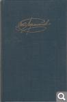 М. Лермонтов. Сочинения в двух томах 066d93e840e2e20e41f54750b82b8ef8