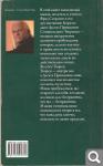 Ф. Стерлинг. Кираэль:  Десять принципов сознательного творения 2c1708a2a345591fd2f3675a32444627