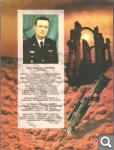 Б. Кудряшов. Выживание в зоне вооруженных конфликтов B2d0ebe6b18a097fd804970b68570f7c