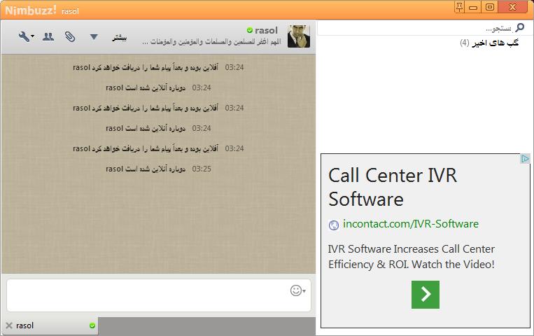 Freebuzz team Source C# Dc Symbian 01111