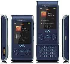Tutorial para Activar el shake control sensme en Sony Ericsson w595 w580 y w20i zylo by WAPONIC W595i
