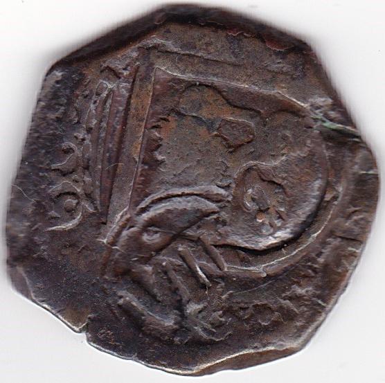 8 Maravedis de Felipe III/IV, Madrid, resellados. Es43a