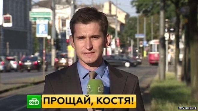 Ukraine crisis. News in Brief. Wednesday 17 June [Ukrainian sources] Ntv_journ