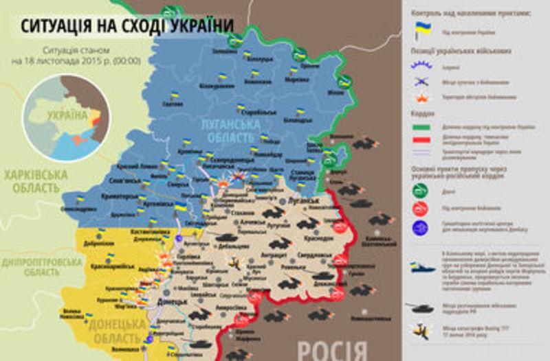 Ukraine crisis. News in brief. Wednesday 18 November [Ukrainian sources] At18