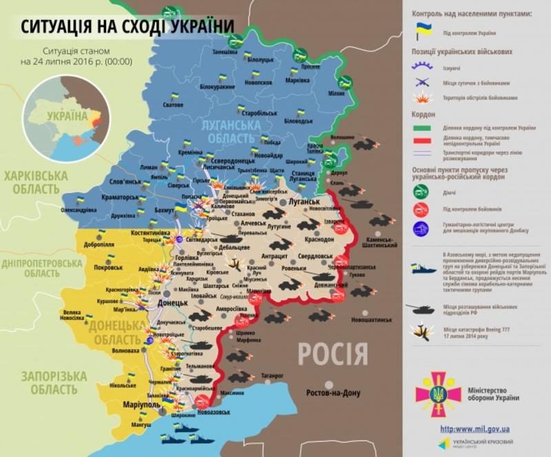 Lviv -  Ukraine crisis. News in brief. Sunday 24 July. [Ukrainian sources]  Ato24