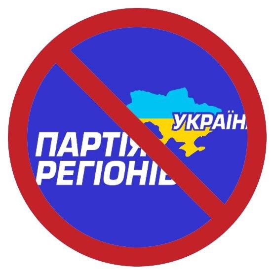 Ukraine crisis. News in Brief. Tuesday 30 June [Ukrainian sources] Regions_scum