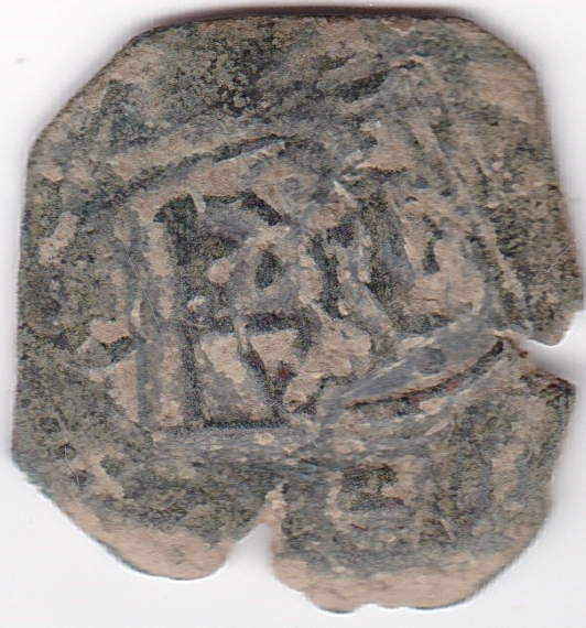 8 Maravedis de Felipe III/IV resellados posteriormente a VIII mrvs. de 1641-2 y reacuñación de anagrama de 1658-9. Es40a