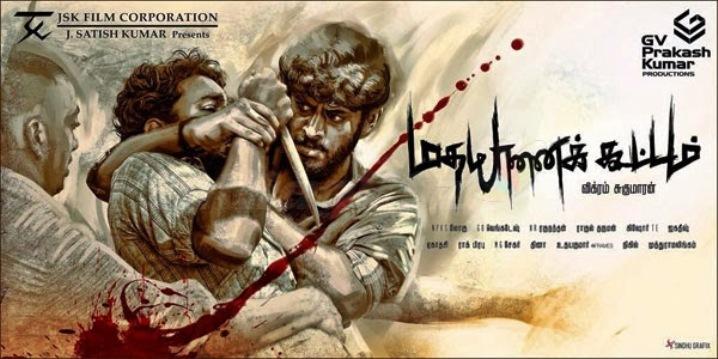 Madha Yaanai Koottam (2013) DVDScr ~ 700MB ~ Xvid ~ Vinok2 Madha_Yaanai_Koottam_700_MB