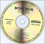 Boki Rus  - Diskografija Image