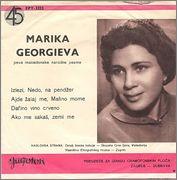 Marika Georgieva 1964 - Izlezi Nedo na pendzer Zadnja