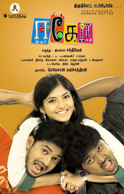 Ego (2013) DTHRip ~ 700MB ~ Xvid ~ Vinok2 Ego_tamil_movie_still