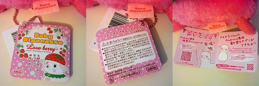 Alpacasso Series Tags  - Page 2 Lovelyberrybabytags