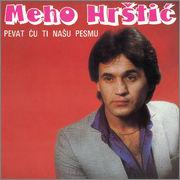 Mehmed Meho Hrstic - Diskografija 1982_a