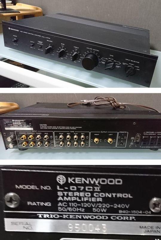 Kenwood L-07 - L-1000 Merged2_58536aee598b1