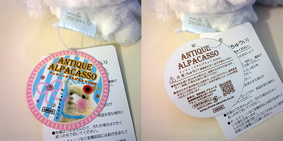 Alpacasso Series Tags  - Page 2 Antiquetags