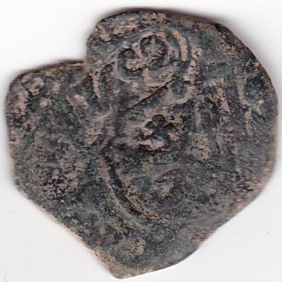 8 Maravedis de Felipe III/IV resellados Es37b