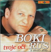 Boki Rus  - Diskografija Prednja