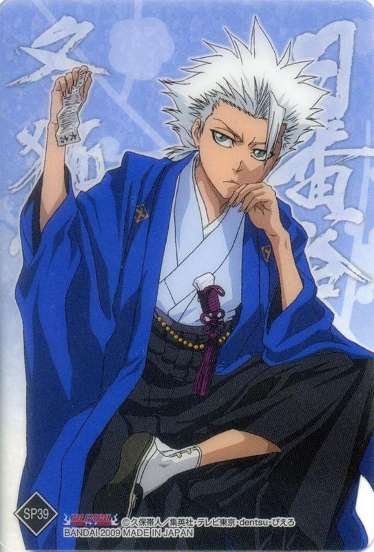 Kisa Hitsugaya (ID) 897192c5e173441b37a1420063da507e--top-anime-anime-guys