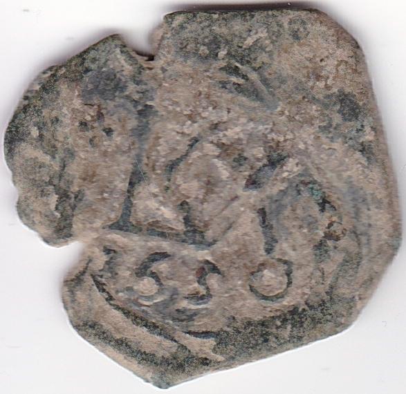 8 Maravedis de Felipe III/IV resellados posteriormente a VIII mrvs. de 1641-2 y reacuñación de anagrama de 1658-9. Es40b