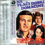 Ljiljana Jovanovic Likana - Diskografija  1981_Ka