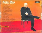 Boki Rus  - Diskografija Zadnja
