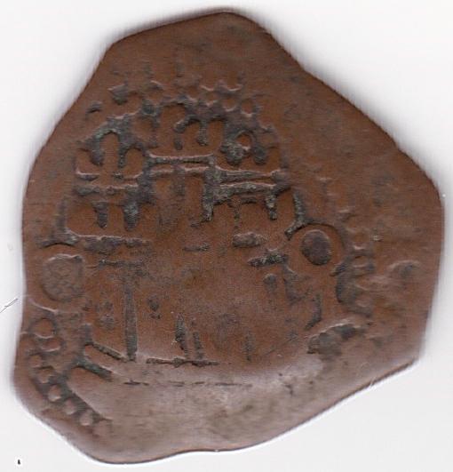 2 Maravedies de Felipe II, Cuenca resellados a IIII mrvs. de 1603 y VI mrvs de 1636. Es3b