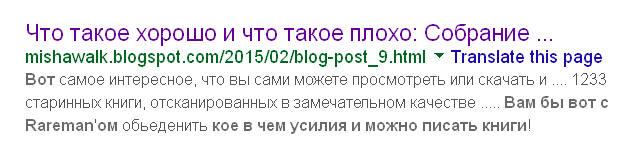 iskatel.info Moisha