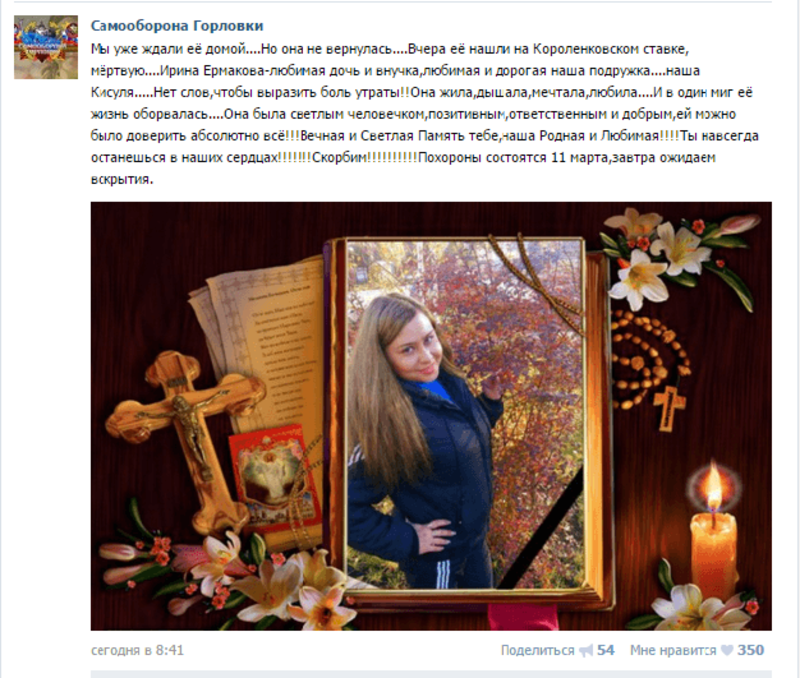 Ukraine crisis. News in brief. Thursday 10 March. [Ukrainian sources] Gorlgirl