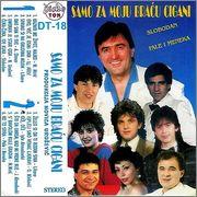 Ljiljana Jovanovic Likana - Diskografija  R_365879451236