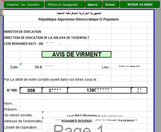 برنامج تسديد الديون Avis-de Virement Vide 2017 New_copie