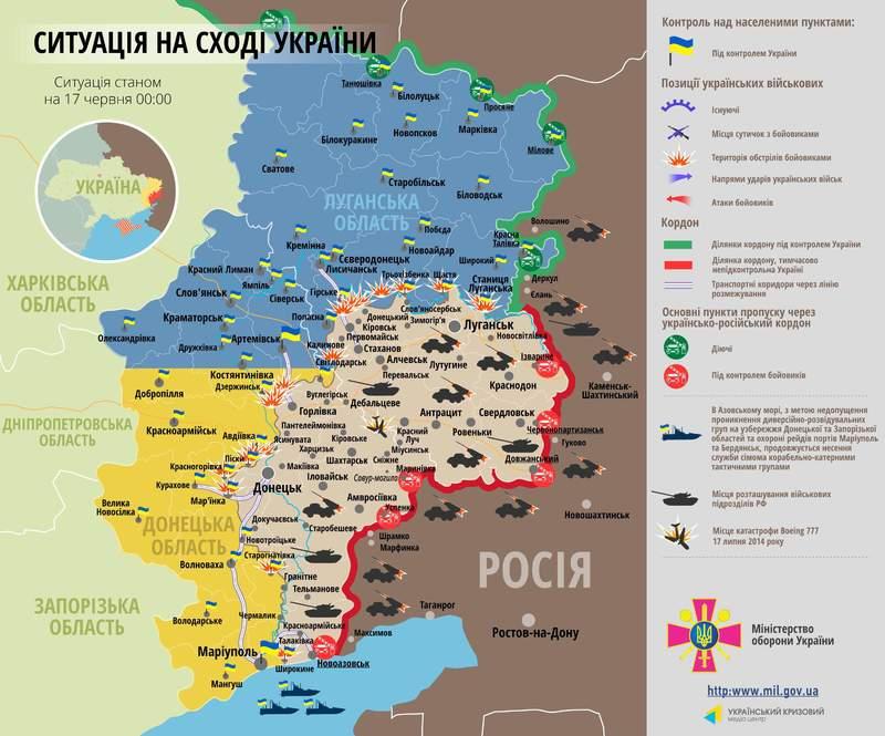 Ukraine crisis. News in Brief. Wednesday 17 June [Ukrainian sources] Ato17jn
