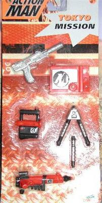 What's your least favourite Action Man set or sets? IMG_0110