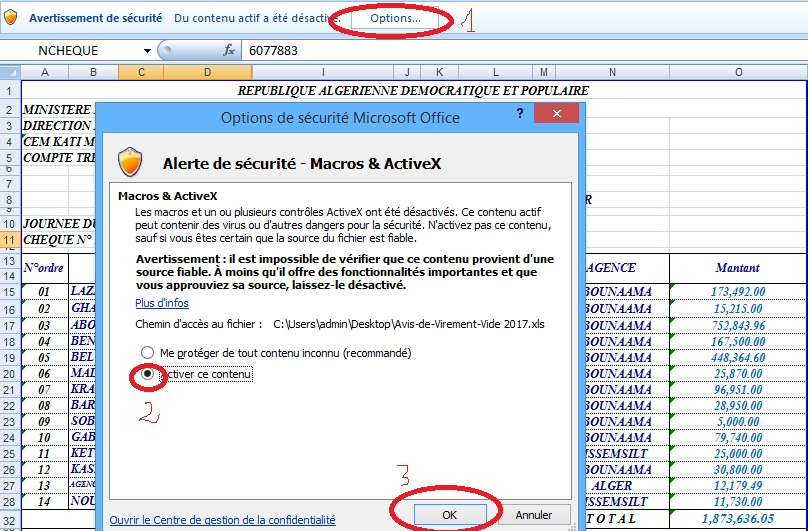 برنامج تسديد الديون Avis-de Virement Vide 2017 Activer_macro