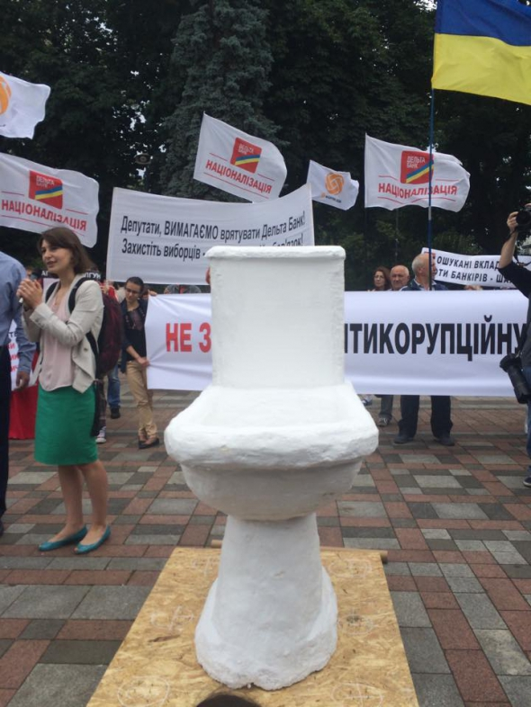 Ukraine crisis. News in Brief. Wednesday 17 June [Ukrainian sources] Rada