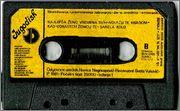 Ljiljana Jovanovic Likana - Diskografija  1981_Kvb
