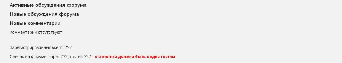 о структуре форума - Страница 5 Rus_arda_4