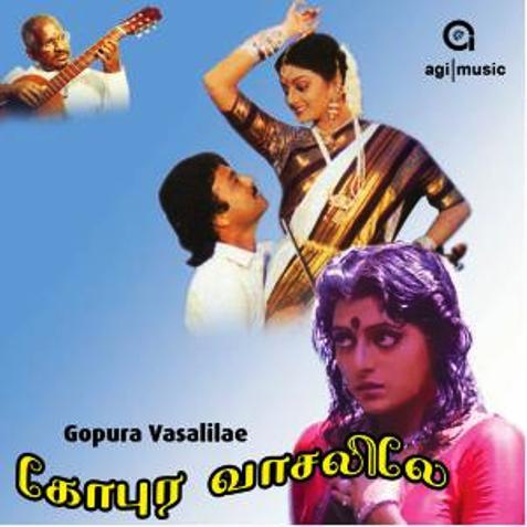 Gopura Vasalile (1991) DVDRip ~ 500MB ~ x264 ~ Vinok2 Image