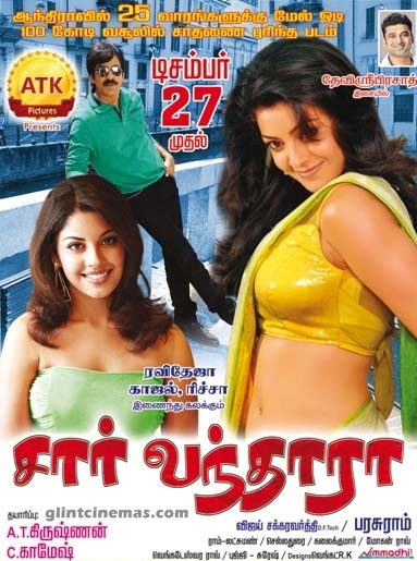 Sar Vanthara (2013) (Tamil Dubbed) DVDRip ~ 400MB Sir_vanthara_movie_posters