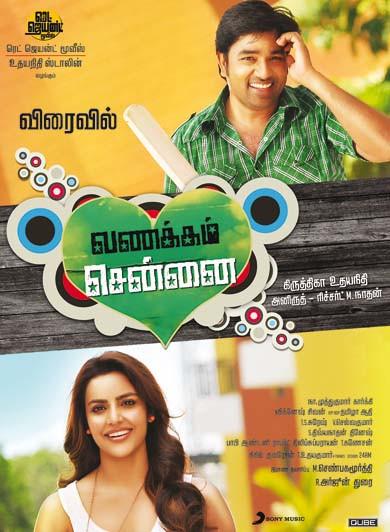 Vanakkam Chennai (2013) DVDScr ~ 400MB ~ x264 ~ Vinok2 Image