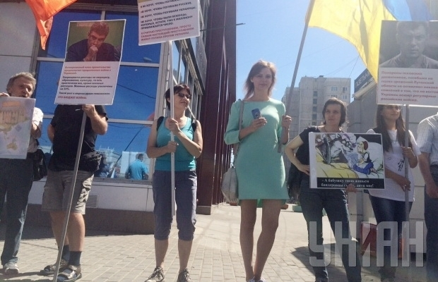 Ukraine crisis. News in Brief. Saturday 04 July [Ukrainian sources] Mos_protest