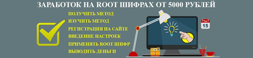 """Система """"Интерактив 2.12"""" - 3 858 рублей каждые 24 часа 4k5CB"""