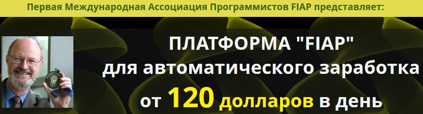 Бизнес-система QIWI-MASTER - до 15000 рублей ежедневно на ваш QIWI 8AJXr