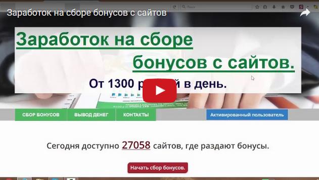 Программа Авто-Заработок 2017 - 300 000 - 1 000 000 руб в месяц 93VzM