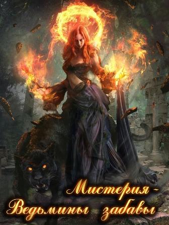 Реклама в честь Хеллоуина CVurn